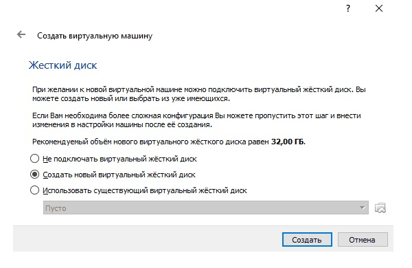 Скачать Virtualbox для Windows 8 на русском языке